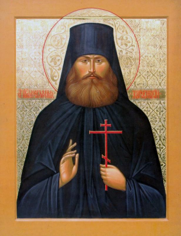 4. Икона священномученика Серафима (Шахмутя)