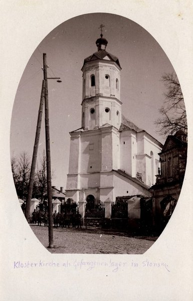 Свято-Троицкий храм в Слониме. 1915-1918 гг.
