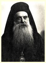 Святейший патриарх Константинопольский Афинагор I (Спиру)