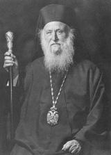 «Архиепископ Афинский и всея Эллады» Авксентий (Пастрас)