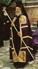 Игумен Афанасий, настоятель Эсфигмену (до 1975 г.)
