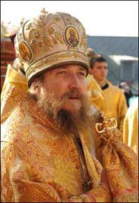 Епископ Ишимский Евтихий (Курочкин)