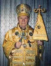 Фото 2. «Митрополит» Петр Журавецкий (1901-1994)
