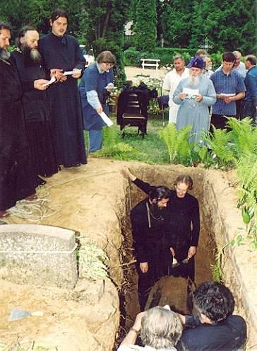 Мощи мучеников Трирских