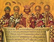 Вероучение Церкви и Святые Отцы