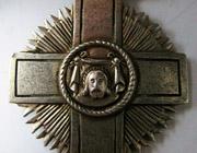 Концепция дальнейшего реформирования системы духовного образования Русской Православной Церкви