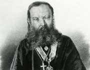 «Столп Церкви»: протоиерей Ф.А. Голубинский и его школа