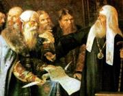 Как избирались патриархи в досинодальный период Русской Православной Церкви.