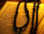 Учение Оптинских и Глинских старцев об очищении сердца от страстей