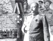 Церковная жизнь и деятельность военного духовенства на Северо-Западе России в 1918-1920 гг.