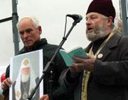 Тенденции к расколу Белорусской Православной Церкви в 1988–2013 гг. и их преодоление