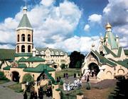 Свято-Троицкая духовная семинария в Джорданвилле