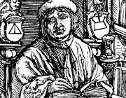 Богословские аспекты в библейских предисловиях Франциска Скорины