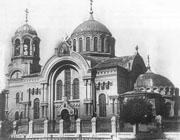 Духовная семинария и институт Святого Владимира в Харбине