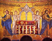 Таинство священства в системе евхаристического богословия прот. Николая Афанасьева